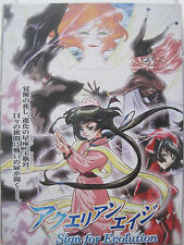 Aquarian Age: Sign for Evolution Import DVD Anime
