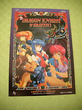 DRAGON KNIGHT & GRAFFITI PC ENGINE CD ORIGINAL JAPAN HANDBILL FLYER CHIRASHI