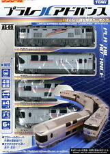Tomy Plarail Advance AS-09N Japan Limited Express Sleeping Cars with EF510