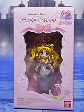"NEW! ""Twinkle Dolly 4  Princess Serenity "" Strap Charm  Sailor Moon"