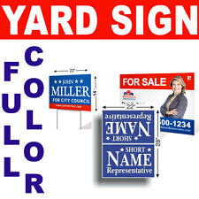 29 Custom Printed Yard Sign full color 24pt 2 Sided Personalized Polyboard+Stand