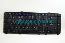 New OEM R380J Dell Inspiron 1540 1545 1546 Laptop Keyboard French Canadian H198