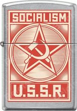 Zippo Socialism USSR Russia Poster Hammer Sickle Communism Street Chrome Lighter