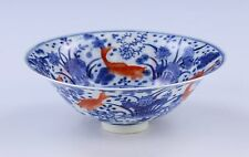 A CHINESE ANTIQUE COBALT BLUE & IRON RED BOWL