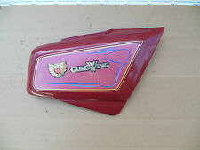 85 HONDA GL1200 GL 1200 ASPENCADE LIMITED EDITION RIGHT SIDE COVER