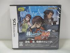 DS -- Kabu Trader Shun -- New & Sealed!! Nintendo DS, JAPAN Game Nintendo. 48954