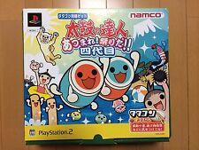 Taiko no Tatsujin 4 Atsumare! Matsurida!! Yondaime Tataco Japan NTSC-J drums box
