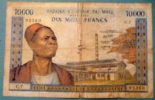 MALI 10000  10 000 FRANCS SCARCE NOTE FROM 1970-84 ISSUE, P 15 g , SIGNATURE 9