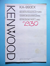 Manual for Kenwood KA-990EX ,ORIGINAL
