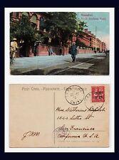 CHINA FRENCH POST OVERPRINT SHANGHAI NORTH SZECHUEN ROAD 1913 TO SAN FRANCISCO