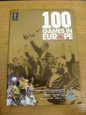 16/03/2005 Newcastle United v Olympiacos [UEFA Cup] [100 Games In Europe Souveni