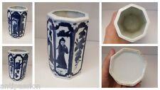 Pot-vase porcelaine de Chine bleu et blanc chinois ancien Art Asiatique.
