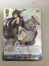 70055 AIR Signed Weiss Schwarz Kantai Collection KC/S25-128SSP SSP Nagato