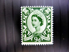 GB SCOTLAND 9d Unwatermarked SGS12 Unmounted Mint NEW SALE PRICE FP2374