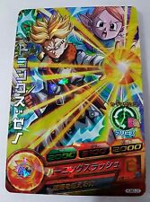 Carte Dragon Ball Z DBZ Dragon Ball Heroes Ultimate Booster Pack #HUM3-28 Promo