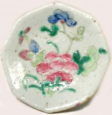 Antique 17thC China Hand Painted Famille Rose Ceramic Footed Plate Floral Motif