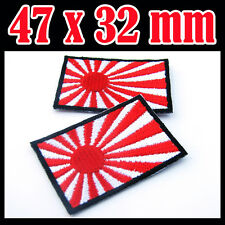 1 x Rising Sun Flag Imperial Japanese Army Navy Embroidered Iron On Patch JAPAN