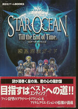 * Star Ocean 3 Till the End of Time Guide Book jap. * Rare