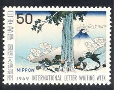 Japan 1969 Tree/Nature/Mt Fuji/Letter Writing 1v n26250