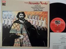 ANDRE PREVIN Prokofiev Alexander Nevsky EMI LP ASD 2800 NM UK