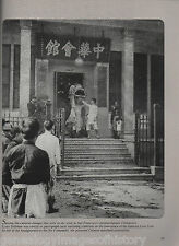 Louis J Stellman Photographs of Chinatown late 1898-1920's