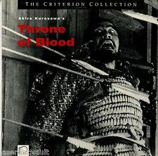 THRONE OF BLOOD Laserdisc Movie Criterion LD #106 CAV