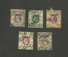 Hong Kong KGV King George V stamps overprinted CHINA (5