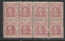 Serbia stamps 1866 MI 5y Dünnes Papier in Bloc of 8  MLH  F/VF