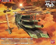 Guipellon Class Balgray Scale 1/1000 Bandai Model Space Battleship Yamato 2199