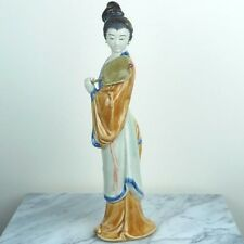 "Chinese Beauty Lady Woman Porcelain Figurine 11""H"