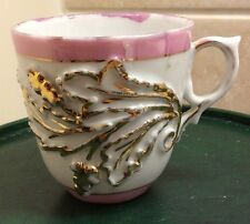 Pink, Gold and White Victorian Cup and Saucer