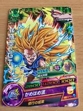 Carte Dragon Ball Z DBZ Dragon Ball Heroes Ultimate Booster Pack #HUM-30 Promo