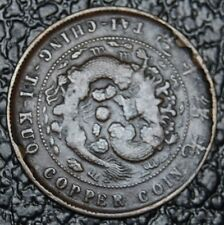 CHINA COPPER COIN - Tai Ching Ti Kuo - Nice - NCC