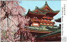 Japon - cpsm - The Cherry Blossoms - The Heian Shrine