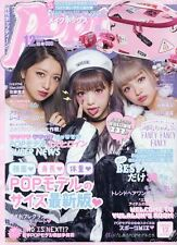 Popteen December 2016 w/Pouch Woman's Fashion Magazine