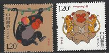 CHINA 2016 -1 磷光 猴 China New Year Zodiac of Monkey Stamp  Phos-phorescent