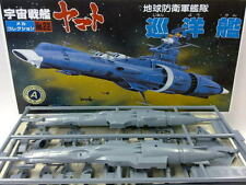 Star Blazers No.22 EDF Battleship Cruiser model kit