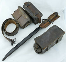 Japanese ORIGINAL WW2 Infantryman's Rifle Belt with Oiler, Bayonet, Ammo Pouches