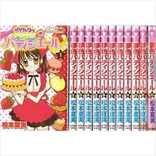Yumeiro Patissiere VOL.1-12 Comics Complete Set Japan Comic F/S