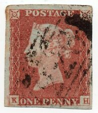 GB QV - SG 11 1d Penny red ~ KH ~ 4 Margins ~ CV £800 ~ ERROR Damaged Left Frame