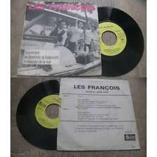 LES FRANCOIS - Doucement Rare French EP Monde Melody