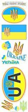 Ukraine Ukrainian 10 Stickers Set UA Tryzub Flag Decals Bumper Car Bike Laptop