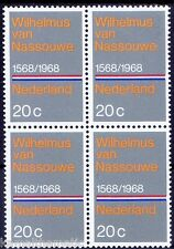 400th Anniversary of National Anthem, Netherlands 1968 MNH Blk of 4 -  O1