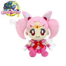 "GENUINE BANDAI Sailor Moon 20th Anniversary Sailor Chibi Mini Moon 6"" Plush Doll"