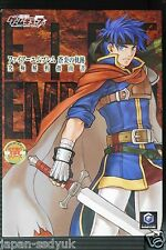 JAPAN Fire Emblem: Path of Radiance Kyuukyoku Kaiseki Shinansho