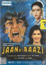 JAAN KI BAAZI - NEW ORIGINAL BOLLYWOOD DVD