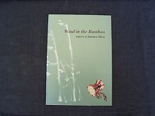 book  Wind in the Bamboo, Aspects of Japanese Music, College Women's Assoc Japan
