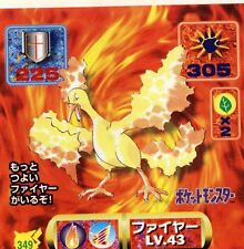 POKEMON STICKER Carte JAPANESE 50X50 1997 NORM@L N° 349 MOLTRES SULFURA