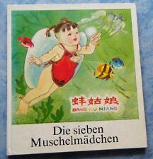 Xia Qing Bang Gu Niang Die sieben Muschelmädchen China Kinderbuch Peking 1989