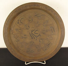 "Islamic Turkish Persian Copper Mixed Metal Plate Tray 11"" Diameter"